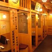 半個室のお席なので周りを気にせず楽しめる★さかなや道場 津田沼店