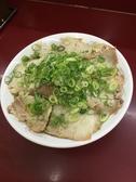 大黒ラーメン 東福寺店のおすすめ料理2