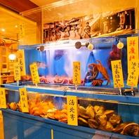 でっかい水槽には活毛ガニや北海道産の各種活貝豊富!!