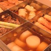 おでんと日本酒 卸のおすすめ料理3