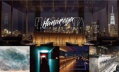 Concrete Lounge HANAREYAの写真