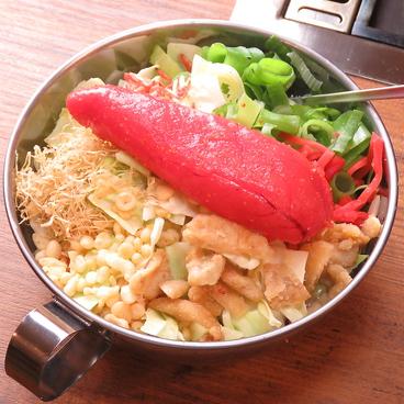 浅草もんじゃ お好み焼き ぽんちゃんのおすすめ料理1