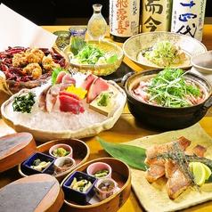 海遊山楽 ゆう 銀座店のおすすめ料理1