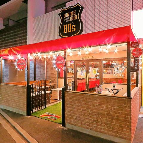 Cafe 80's(カフェエイティーズ)|店舗イメージ2