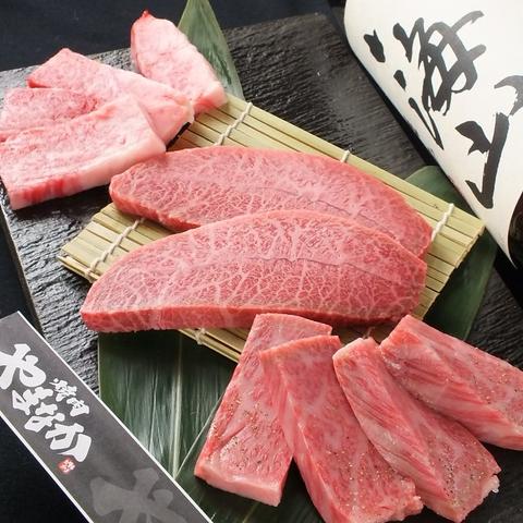 元町駅から徒歩1分!厳選したA4ランクの国産黒毛和牛が楽しめる隠れ家焼肉◆