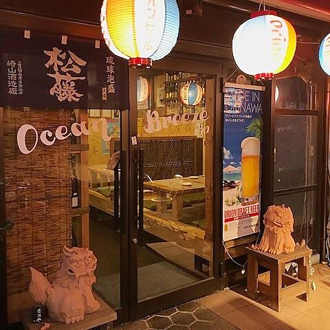 沖縄料理 オーシャンブリーズ 1512 イコイニ