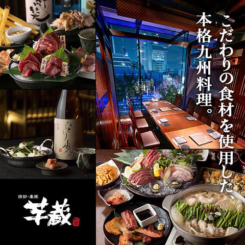 名古屋駅ルーセントタワー2F!タワー内最大級の60名様宴会席完備!
