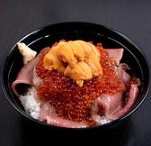 赤と霜 三軒茶屋本店のおすすめ料理2