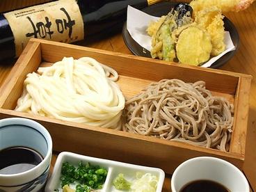 石臼挽き手打ち蕎麦 吉草 東新井店のおすすめ料理1