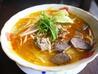 ベトナム料理 クアンコムイチイチ 谷9本店のおすすめポイント3