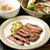 牛タン 圭助 目黒権之助坂のおすすめ料理2
