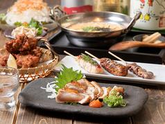 炭火焼鳥 大和肉鶏 匠 千林のコース写真