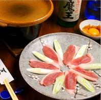 ◆お魚以外も楽しめます◆