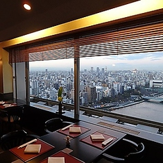 日本料理 もちづきの雰囲気1