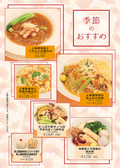 點心茶室 京都店のおすすめ料理3