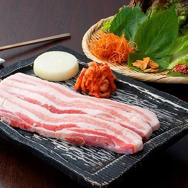 韓国料理 縁のおすすめ料理1