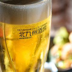 北九州酒場 西新宿店の特集写真