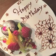 誕生日・記念日に◎メッセージプレートのご予約もOK!