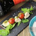 料理メニュー写真モッツァレラチーズとミニトマトの「カプレーゼ串」