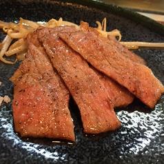 ステーキハウス れんが亭 牛久本店のおすすめ料理3