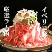 トリュフしゃぶしゃぶ Sha-Bucca しゃぶっか 新潟駅前店のおすすめ料理2