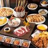 博多かわ串 高知餃子 酒場フタマタ 小岩店のおすすめポイント3