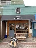 imagination COFFEEの詳細