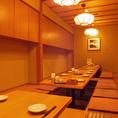 最大24名様!!宴会にうってつけの個室完備。周りを気にせずゆったりお食事をお楽しみ頂けます!会社宴会・同窓会などの各種ご宴会に最適です♪