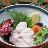 新鮮な魚介類が自慢!旬の限定メニューも揃えています。