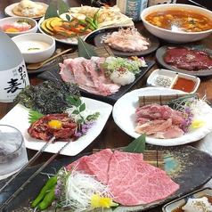 白肉屋 しろにくやのおすすめ料理1