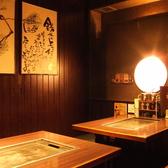 花門亭 池袋店の雰囲気3