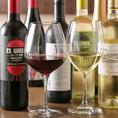 店長自らが味わって厳選したワインは、グラスでもボトルでもOK★自家製サングリアは480円!ボトルワインはオーストラリア、アルゼンチン、フランスから肉に合うワインを厳選いたしました。