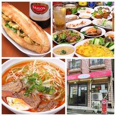 ベトクァン ベトナム料理店の写真