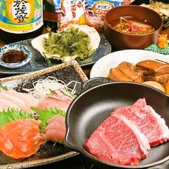 沖縄居酒屋イラヨイ夜市のおすすめ料理1