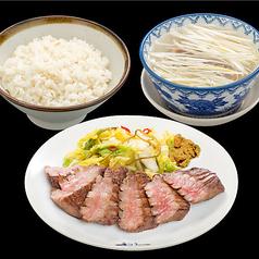 牛たん炭焼 利久 石巻山下店のおすすめ料理1