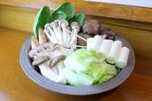 本格薬膳火鍋 百楊のおすすめ料理2