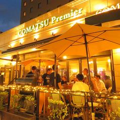 コマツ プルミエ COMATSU Premierの雰囲気1