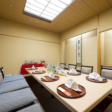日本料理 明石 第一ホテル東京の雰囲気1