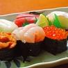 しんや寿司のおすすめポイント1