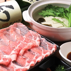 個室居酒屋 厨のおすすめ料理1
