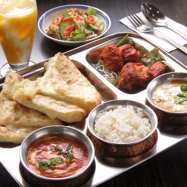 インドレストラン ソフィアマハルのおすすめ料理1