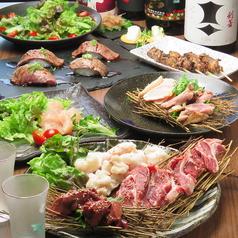 レトロ肉バル炙りやんの写真