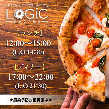LOGIC ロジック 長野駅善光寺口店のおすすめ料理1