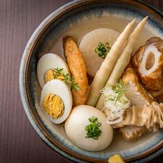 串揚げ おでん 和三盆のおすすめ料理1