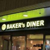 Baker's DINER サンシャイン店の詳細