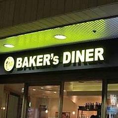 Baker's DINER サンシャイン店の写真