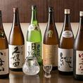 店長が厳選した日本酒全10種がALL350円♪辛口から流行りの甘口まで、多数取り揃えております!/カクテも多数取り揃えています。