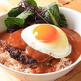 アロハテーブル 名鉄メルサ館のおすすめ料理3