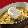 料理メニュー写真カボチャとサツマイモのスイートグラタン