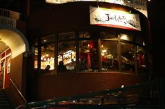 JAPALIANTE ジャパリアンテの写真